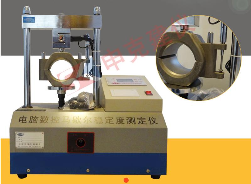 MÁY NÉN MARSHALL TỰ ĐỘNG là thiết bị dùng để thí nghiệm xác định độ ổn định Marshall và độ dẻo của bê tông nhựa. Độ dẻo Marshall, độ ổn định là giá trị lực nén lớn nhất đạt được khi thử nghiệm mẫu bê tông nhựa chuẩn trên máy nén Marshall, độ dẻo là biến dạng của mẫu bê tông nhựa trên máy nén Marshall tại thời điểm xác định độ ổn định Marshall. Máy nén marshall model LWD-3A hoạt động hoàn toàn tự động, hành trình tự trả về vị trí ban đầu khi tới lực nén lớn nhất, vẽ biểu đồ lực nén và in kết quả sau khi nén.