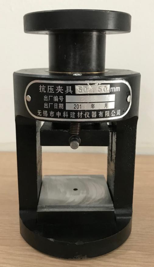 BỘ GÁ NÉN MẪU VỮA XI MĂNG 50X50 MM là thiết bị dùng để xác định cường độ nén của vữa xi măng sử dụng mẫu lập phương 50mm hoặc 2in. Đáp ứng các tiêu chuẩn ASTM C 109/ C 109M-02, AASHTO T 106M/ T106-04.