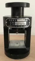 BỘ GÁ NÉN MẪU VỮA XI MĂNG 50X50 MM